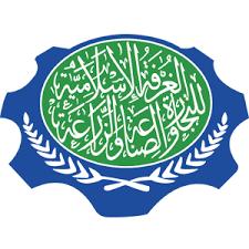 İslam Ülkeleri Ticaret Sanayi ve Tarım Odaları Birliği (ICCIA)