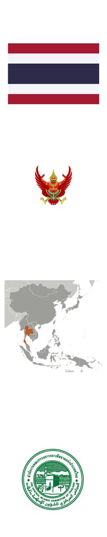 Tayland Krallığı